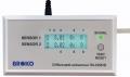 Funk-Differenzdrucksensor BL220DD(SG), Aufputzversion